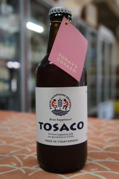 TOSACO 赤しそサワーエール