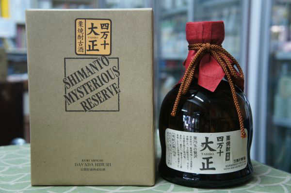 【栗焼酎】 四万十大正(しまんとたいしょう)
