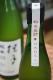 桂月 超辛口 特別純米60 ひやおろし