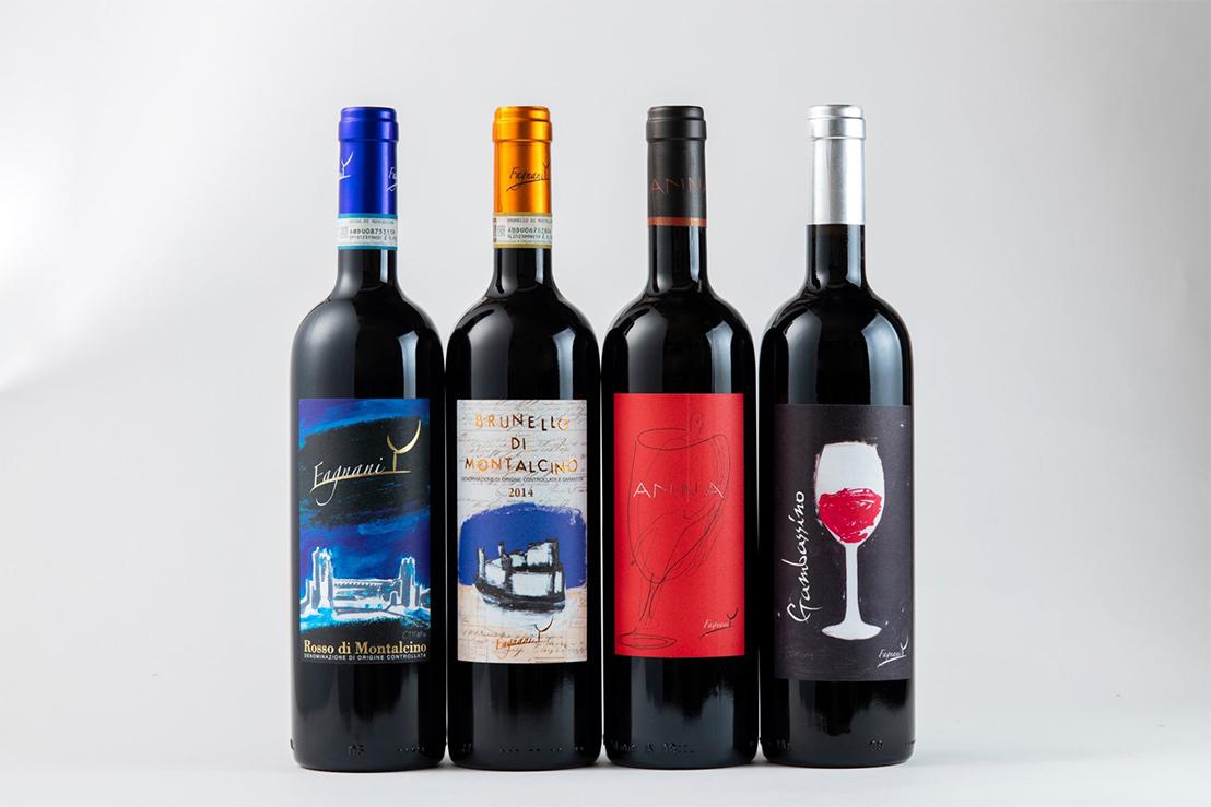 Rosso di montalcino 2017 Fagnani <br>(ロッソ ディ モンタルチーノ)