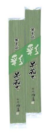 池島 茶そば(早茹で彩) 110g×50
