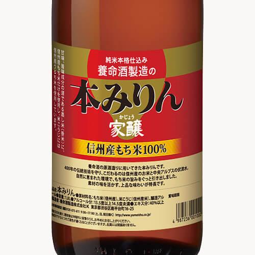 養命酒 家醸本みりん 1.8L瓶×6