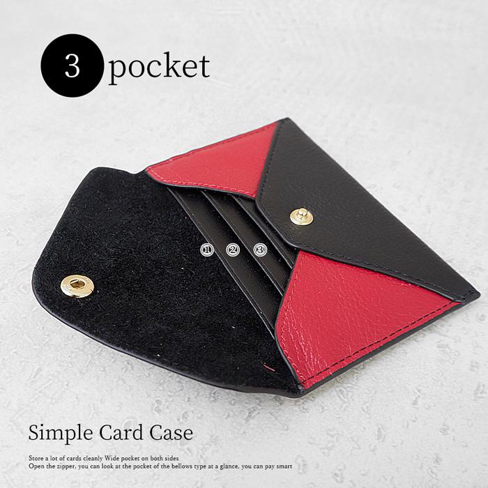 Licht リヒト 本革スマートカードケース サブ財布 ICカード