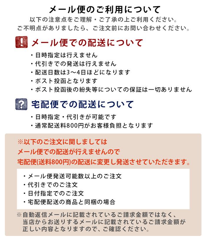 【メール便】レディース3wayワンピース