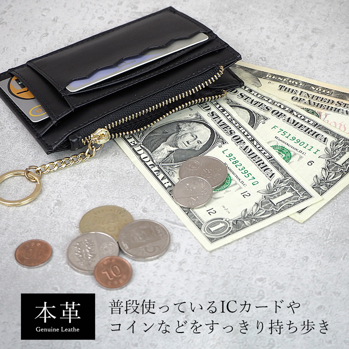 Epine エピネ 本革スマートコインケース 本革 サブ財布