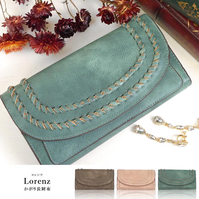 Lorenz ロレンツ かがり長財布