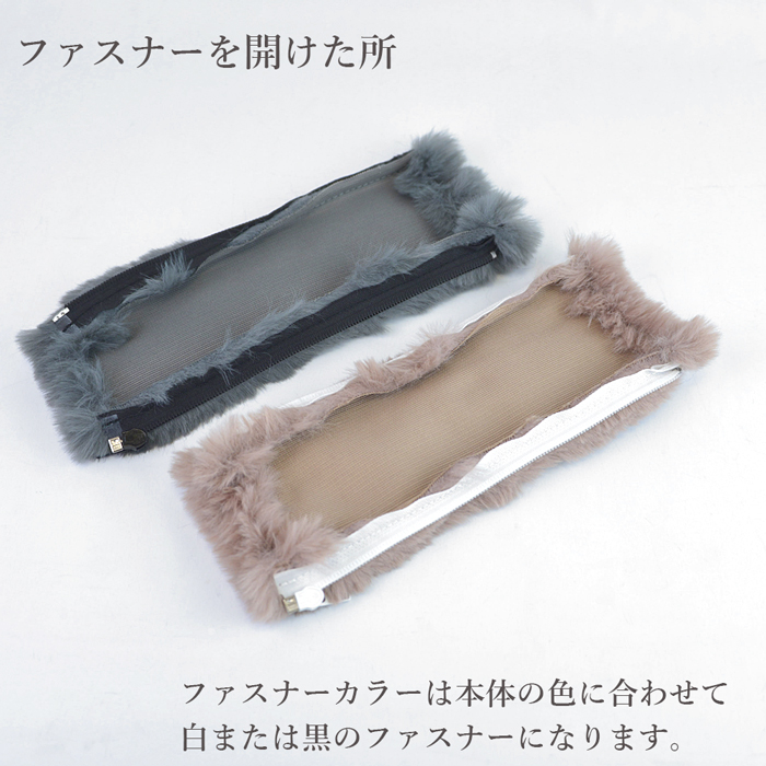 メール便送料無料 Fuwari ふわり ファーハンドルカバー2本セット バッグ ハンドル