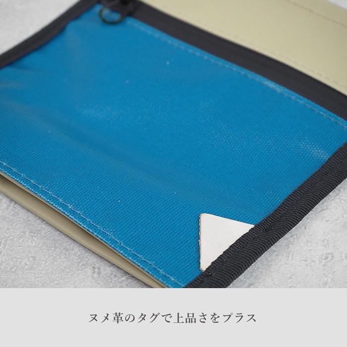 【メール便送料無料】Koozie クージー Mサイズ
