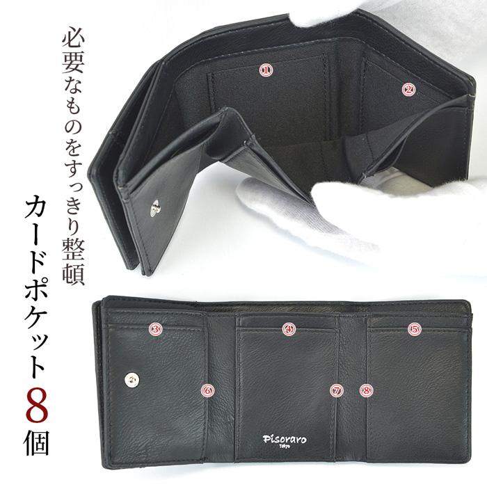 Stella ステラ S コインボックス型三つ折り財布