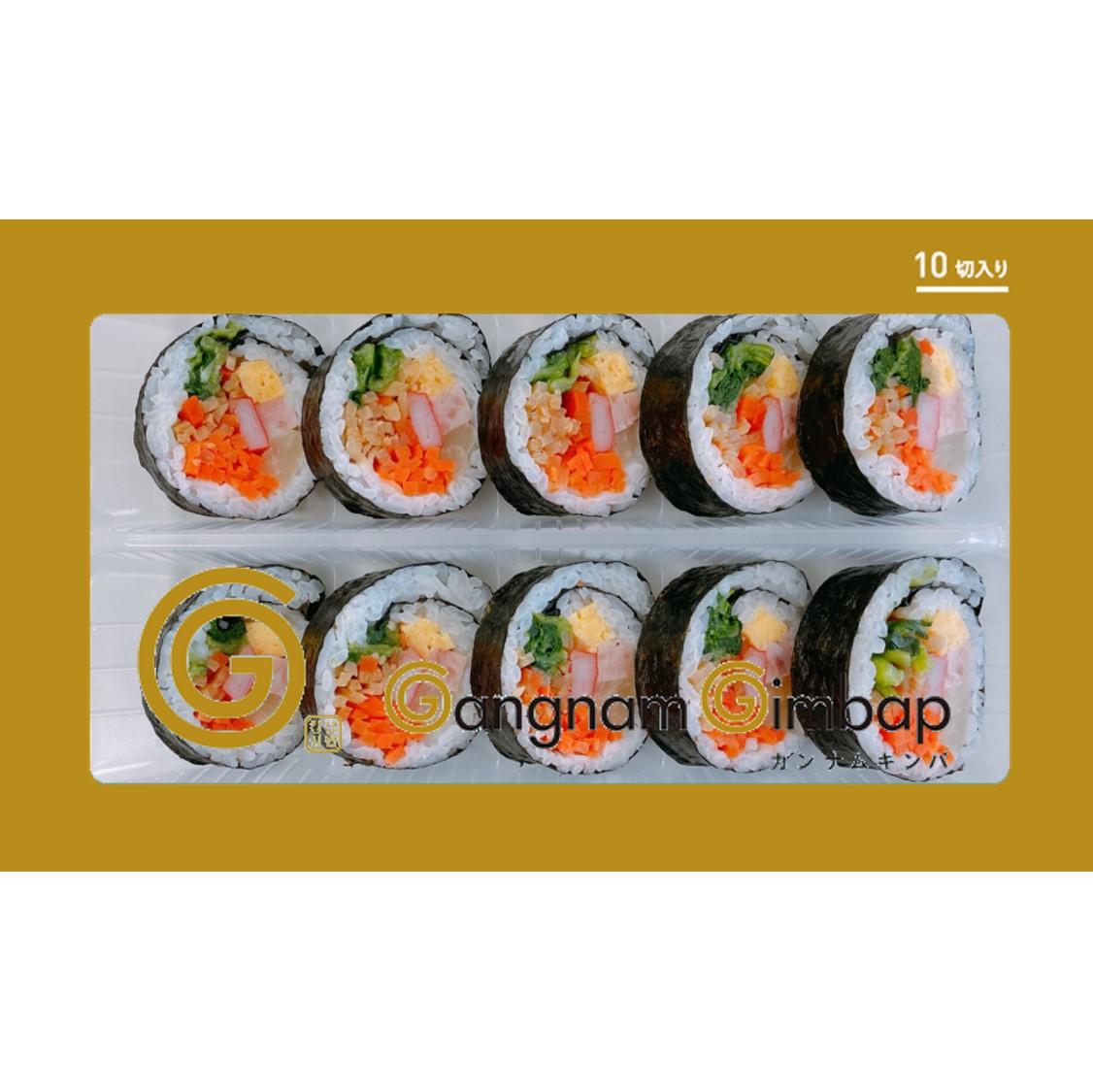 【冷凍】<カンナムキンパ>彩り野菜のキンパ(単品)