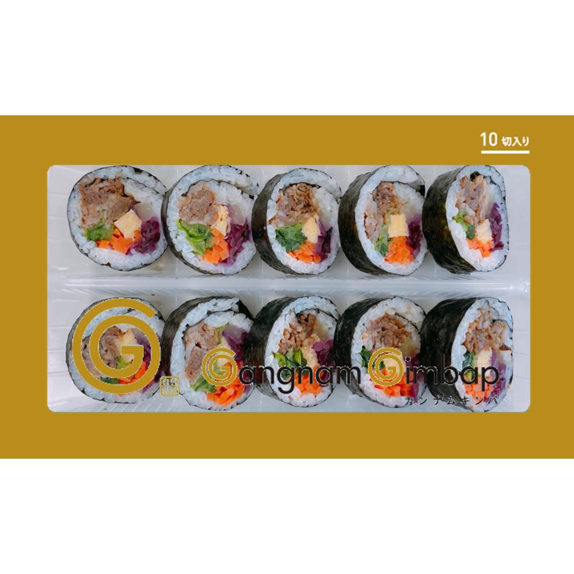 【予約冷凍】<カンナムキンパ>特製プルコギのキンパ(単品)