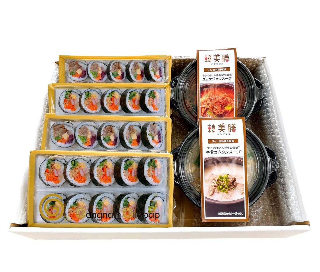 【冷凍】冷凍キンパとスープの詰め合わせ<初回お届けは5月中旬以降>
