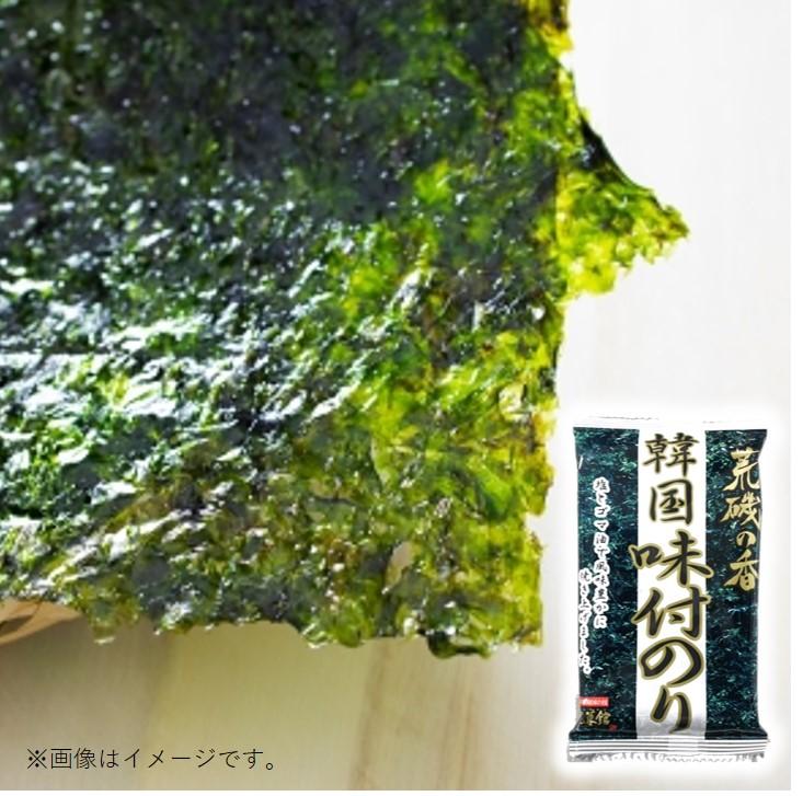 沈菜館 韓国海苔(6袋詰め)