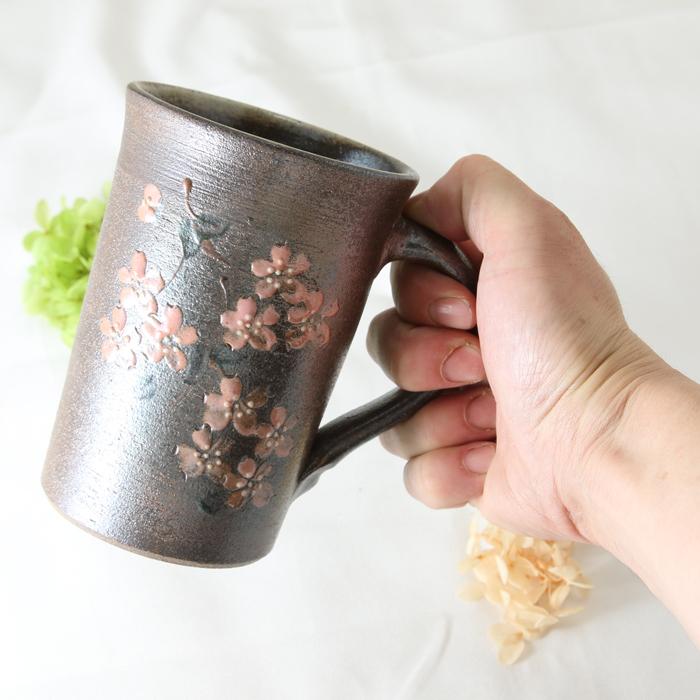 【益子焼】ビールジョッキ 炭化焼シリーズ さくら桜 【単品1個】
