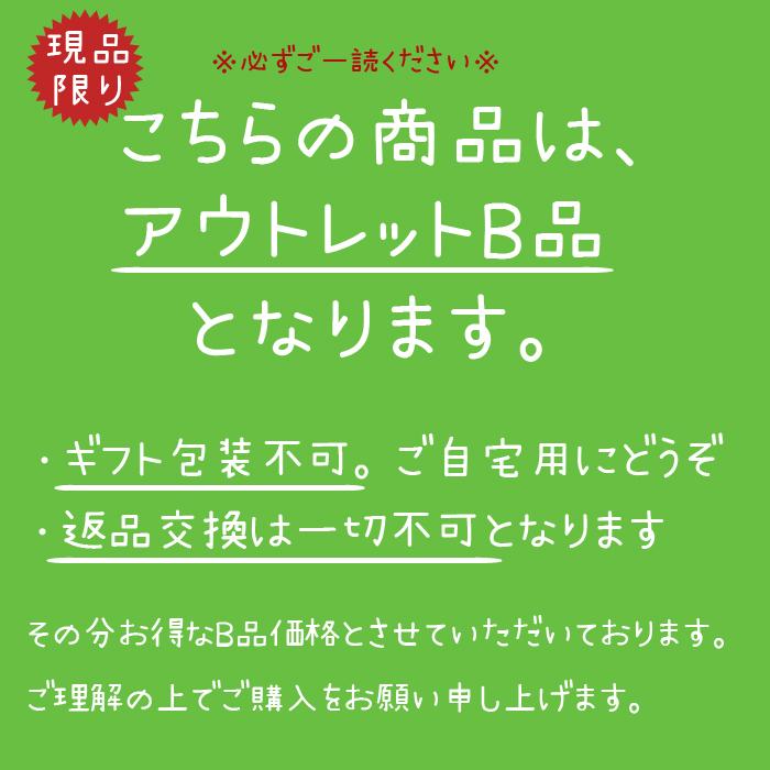 【益子焼】 アウトレットB品 ビールジョッキ 炭化焼シリーズ さくら桜 【単品1個】※アウトレットB品のため、ギフト包装不可※返品交換不可