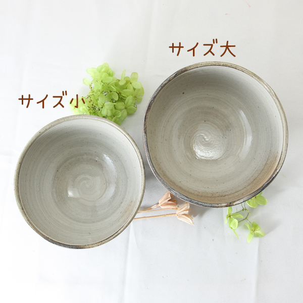 【益子焼】 ティー カップ おしゃれ しのぎ 釉薬シリーズ 手付き 単品1個