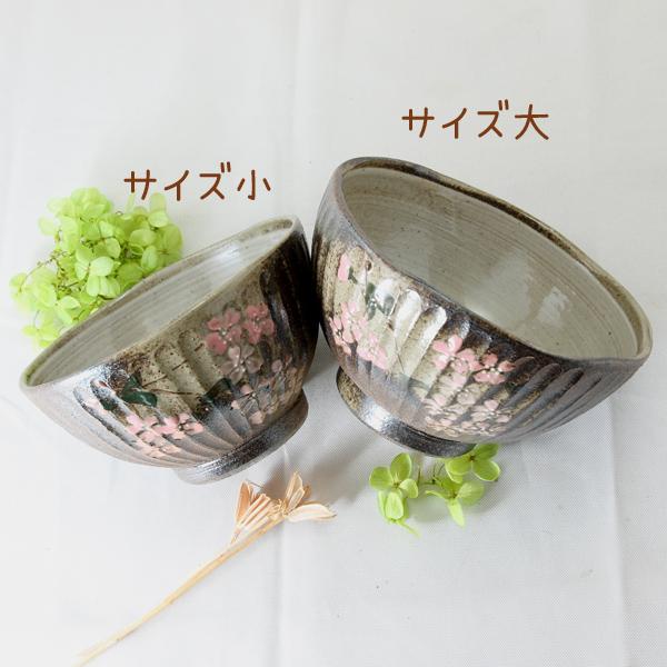 【益子焼】 しのぎ さくら桜 深さのある どんぶり 丼物や麺類に 丸い形 単品1個