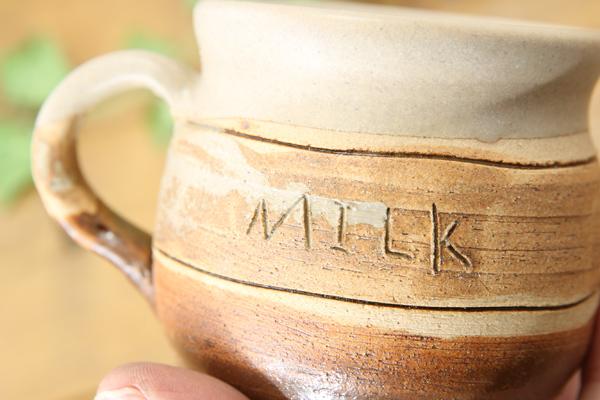 【益子焼】艶消しの釉薬シリーズ!レトロ風のマグカップ【単品1個】