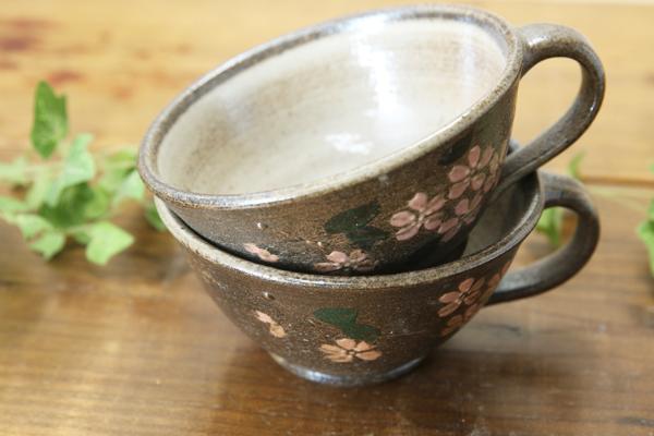 【益子焼】 スープカップ スープボウル 浅め 取っ手付き スープカップ さくら 単品1個