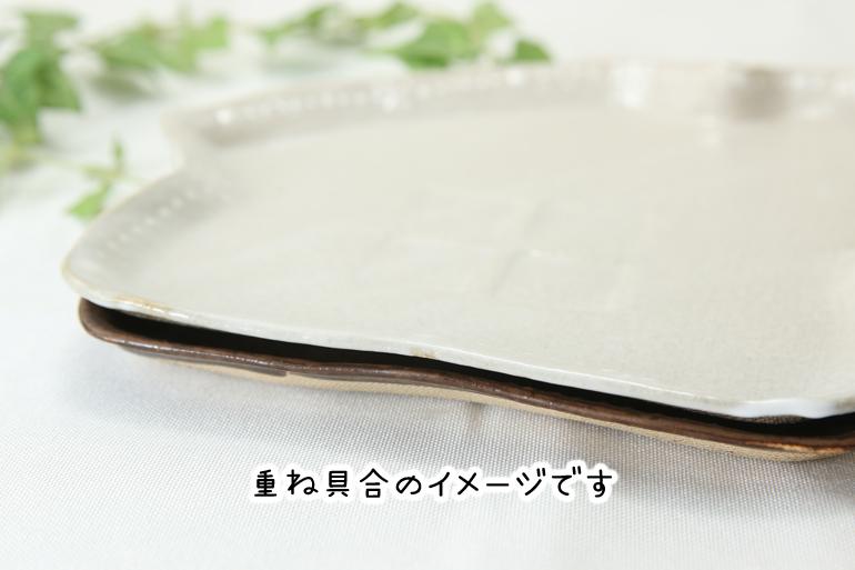 【益子焼】釉シリーズ☆いっちんドット柄☆おうち形のパンプレート【単品1枚】