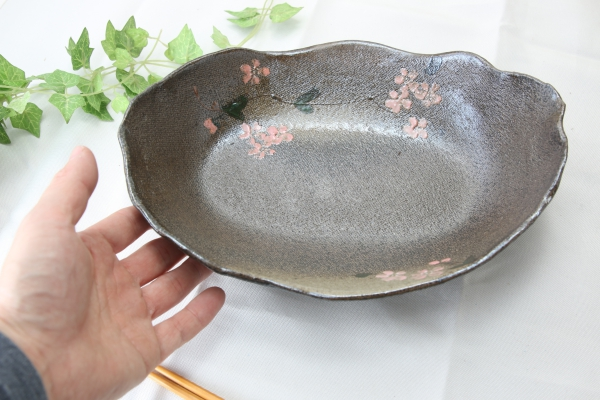 【益子焼】豪快な変形のカヌー盛り鉢【サイズ大・さくら・単品1枚】