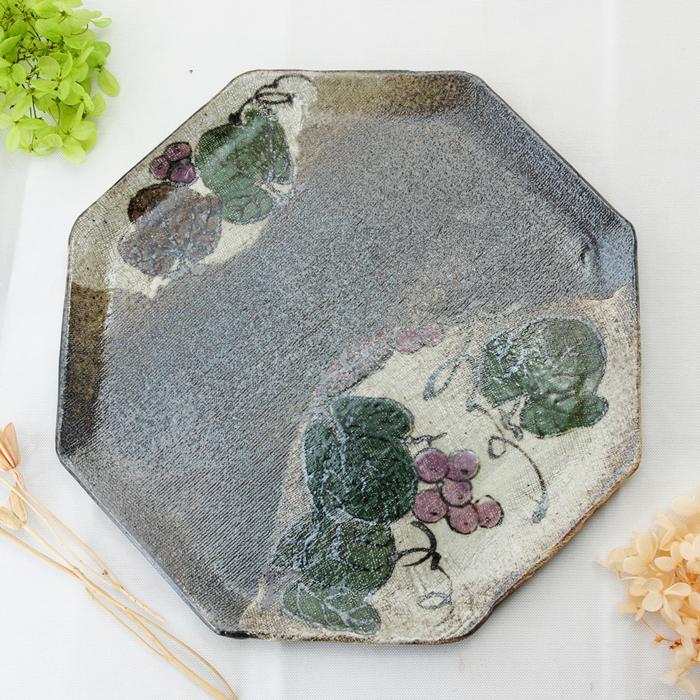 益子焼 炭化焼シリーズ  八角ワンプレート皿 約26~26.5cm 布目ぶどう 単品1枚