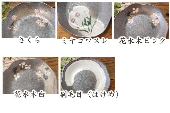 たたら作りの変形パスタ皿【サイズ大】【単品1枚】