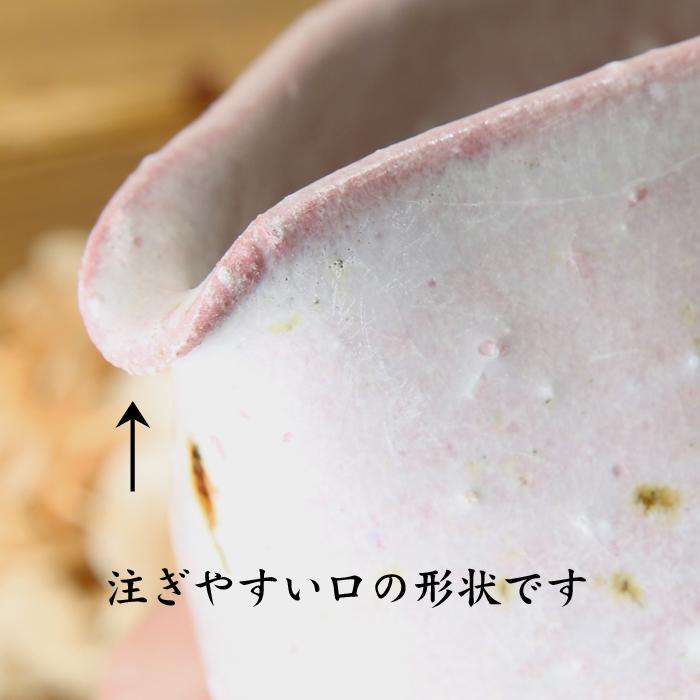 【益子焼】カワイイ♪益子焼ハートの酒器セット!石原作・ホワイト&ピンクの風合い【片口風酒入れ1個・ハートのお猪口2個のセット】