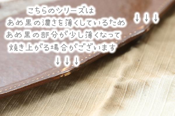 【益子焼】釉シリーズ。いっちんドット柄のアンティークオーバルプレート 厚めな作り【サイズ大・単品1個】