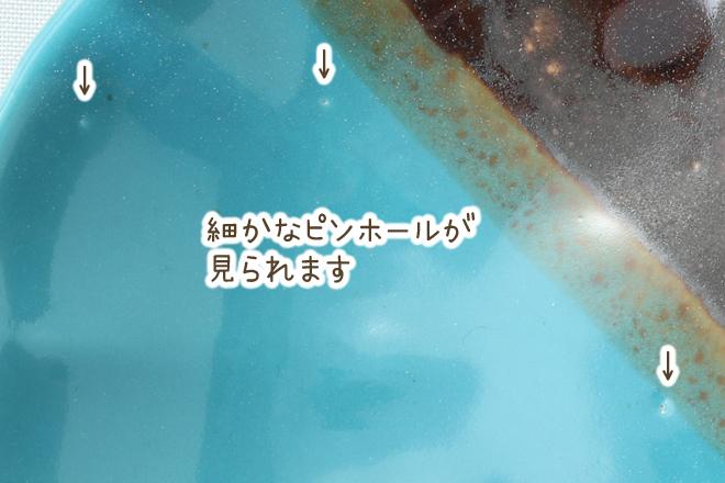 【益子焼】釉シリーズ 縁ひらひら深さのあるパスタ皿(直径約21cm)【単品1枚】