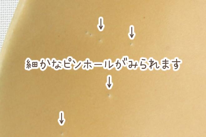 【益子焼】 釉薬シリーズ 縁ひらひら フラット中皿(直径約19.5cm〉【単品1枚】