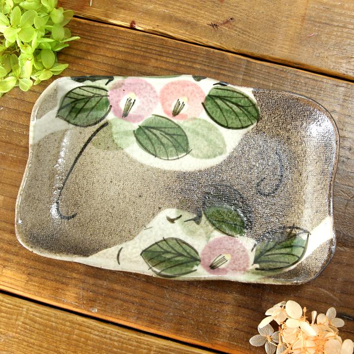 【益子焼】たたら作りのおかず串皿 優しい風合いと色使いのつばきシリーズ 【単品1枚】