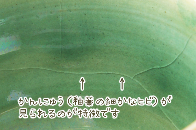 【益子焼】 釉薬シリーズ 蕎麦ちょこ 小さめで使いやすい 単品1個
