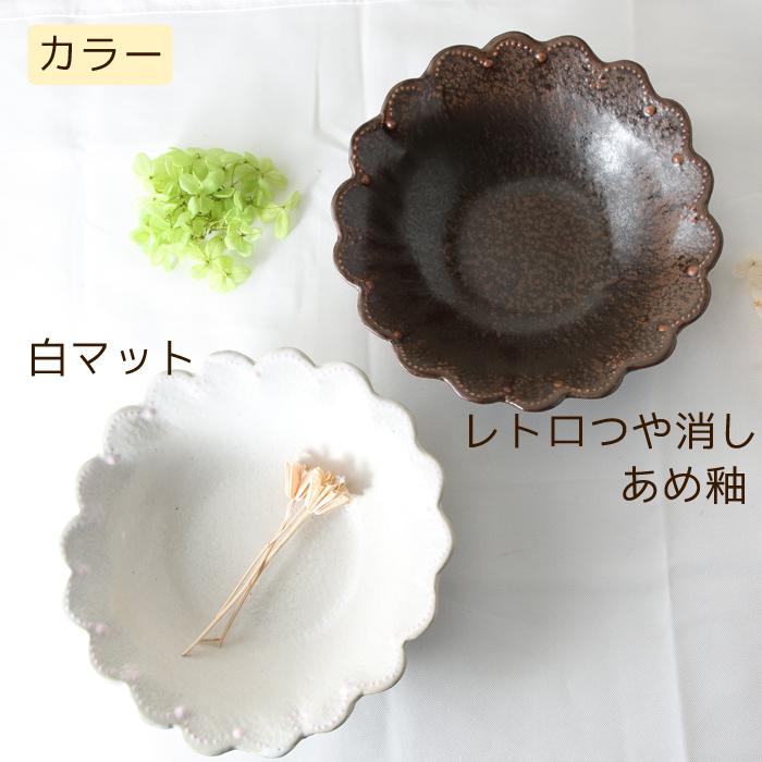 【益子焼】釉薬シリーズ いっちんドット柄 NEWフリルのサラダボウル(中鉢) 約20.5cm 【単品1個】