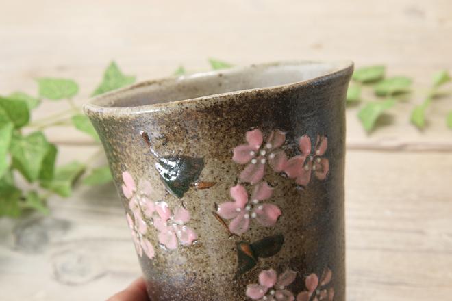 【益子焼】さくらの大きめフリーカップ【単品1個】
