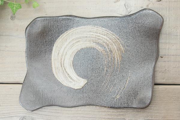 【益子焼】厚みのある重厚感の変形お料理板皿【サイズ小・単品1枚】