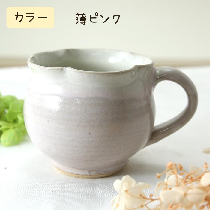 【益子焼】釉シリーズ ふうせん風に膨らんだ花形マグカップ 【単品1個】