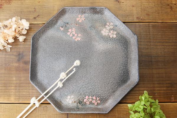益子焼 炭化焼シリーズ  八角ワンプレート皿 約26~26.5cm さくら桜シリーズ 単品1枚