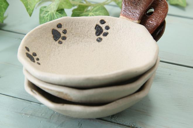 【益子焼】フライパン風の手付き丸小皿【つや消しマット釉シリーズ】【肉球】【単品1枚】