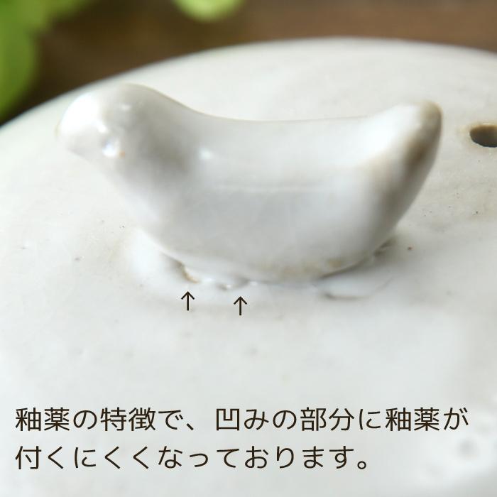【益子焼】 ティーポット 急須 ことり しのぎ 白系色【金網付き・単品1個】
