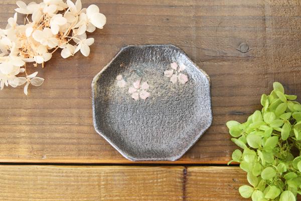 益子焼 炭化焼シリーズ  八角小皿 豆皿 約10cm さくら桜シリーズ 単品1枚