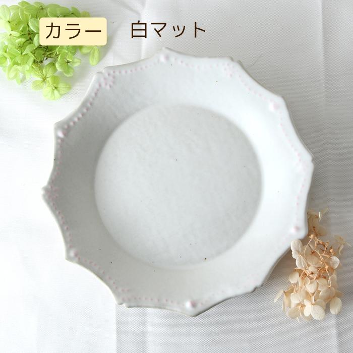 【益子焼】釉薬シリーズ いっちんドット柄 パスタ皿(中皿) 約20.5cm やや厚めな作り【単品1個】