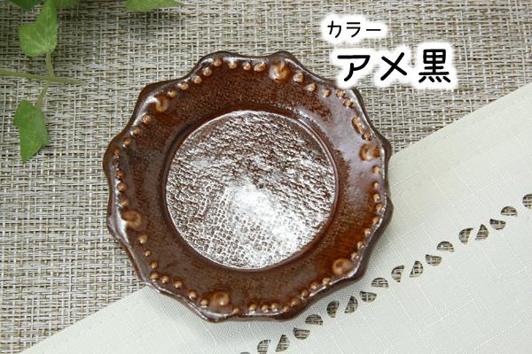 【益子焼】釉シリーズ☆いっちんドット柄のフラット豆皿【単品1個】