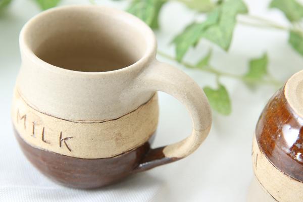 【益子焼】釉シリーズ 小さな手付きカップ MILKデザイン【単品1個】