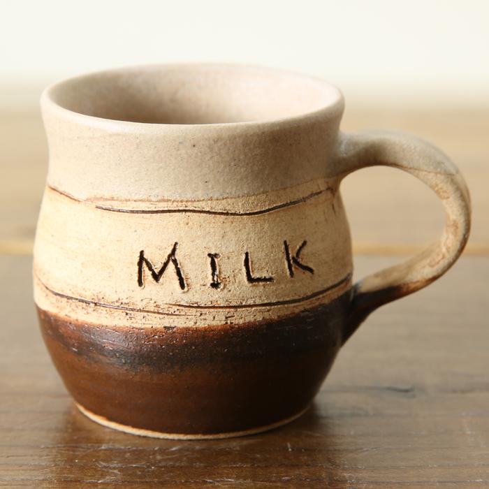【益子焼】 こどもの小さめミニミニマグカップ 前菜スープ用 小さめスープマグカップ 子供用 小さめ 釉薬を筆で塗ったレトロな風合い MILK 【単品1個】