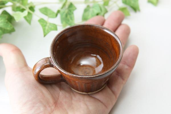 【益子焼】釉シリーズ 小さな手付きカップ しのぎ&つやあり益子あめ黒【単品1個】