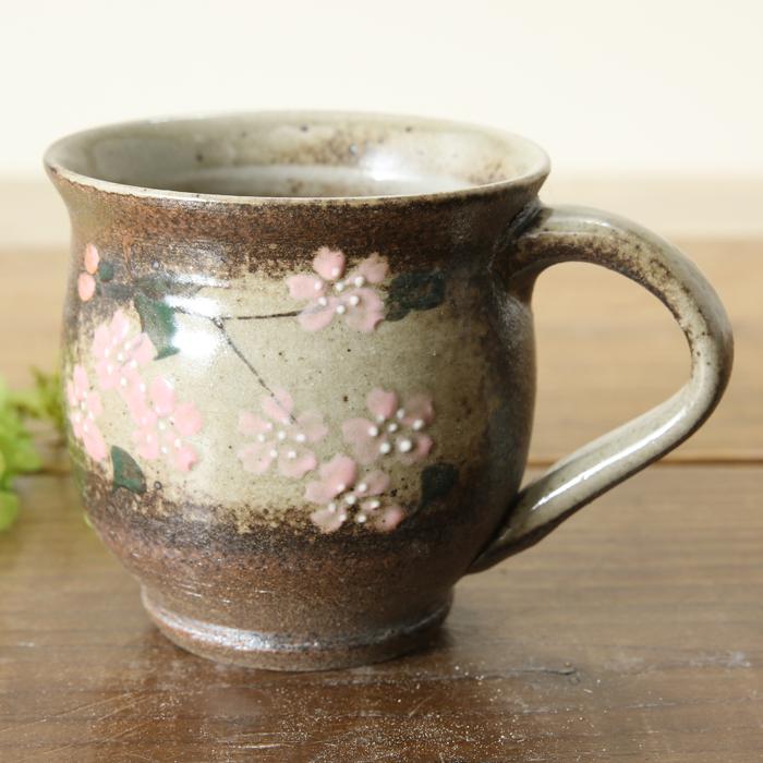 【益子焼】 マグカップ おしゃれ ふっくら縁が開いた飲みやすいデザイン さくら桜模様 【単品1個】