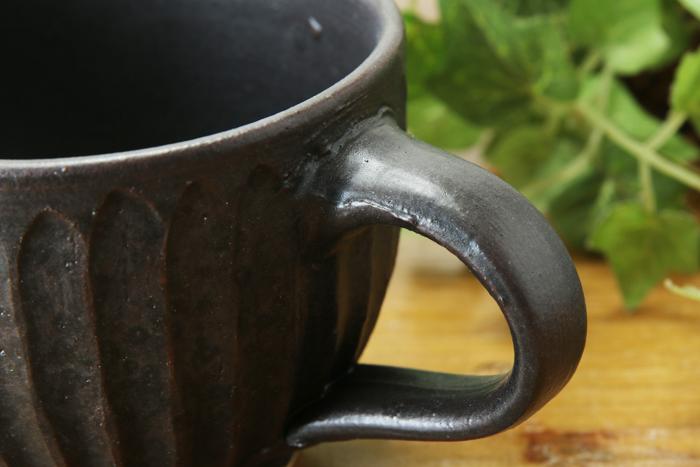 益子焼 マグカップ しのぎ 【つや消しブラック黒マット釉シリーズ】【単品1枚】
