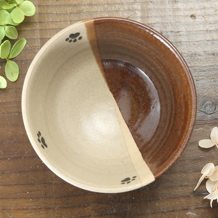 【益子焼】釉薬シリーズ 肉球シリーズ こども用のご飯茶碗 ミニサイズ【単品1個】