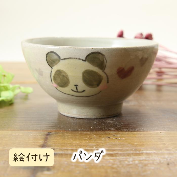 【益子焼】釉薬シリーズ 子供用 こども用のご飯茶碗 シンプル丸形 ツヤのあるお茶碗 ミニサイズ【単品1個】